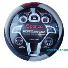 ขาย SPARZO หุ้มพวงมาลัย Kevlar 3D (สีเทา)
