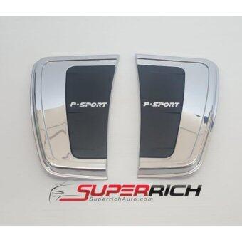 SRครอบแก้มข้าง(แก้มข้าง)ชุป+ดำ(Side Vent Cover ) / Mitsubishi Pajero Sport 2015