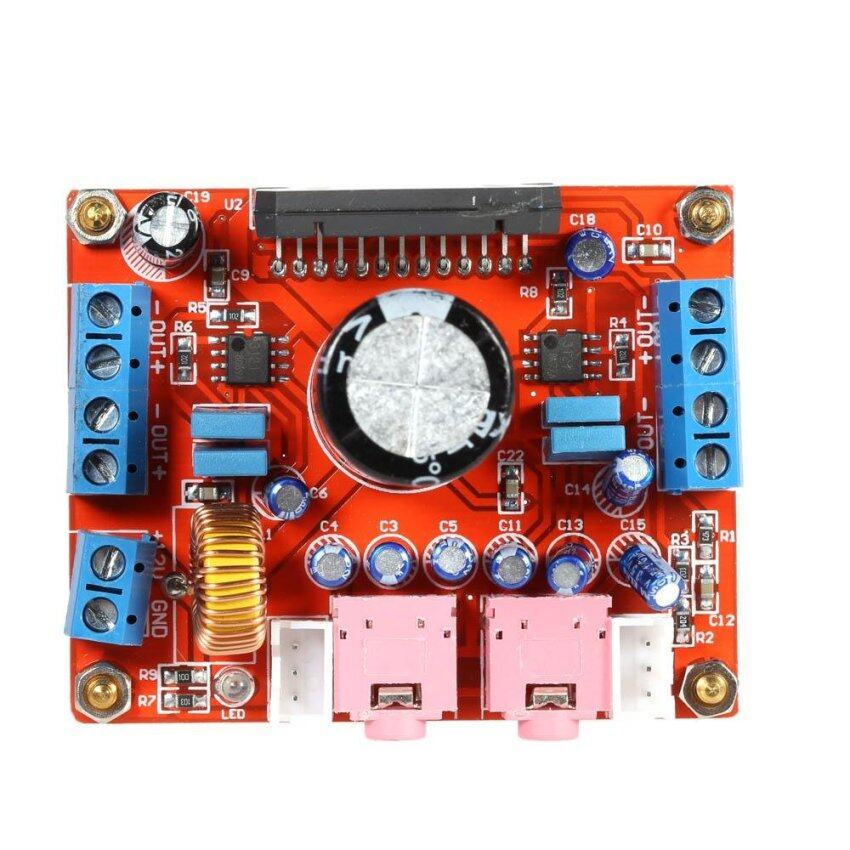 TDA7850 Car Audio Power Amplifier Board Stereo 4*50W with BA3121 Denoiser DC 12V - intl