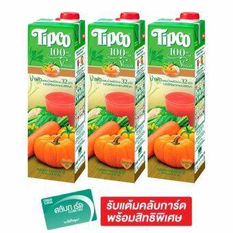 TIPCO ทิปโก้ น้ำผักผสมน้ำผลไม้รวม 32 ชนิด 100% 1000 มล. (แพ็ค 3 กล่อง)