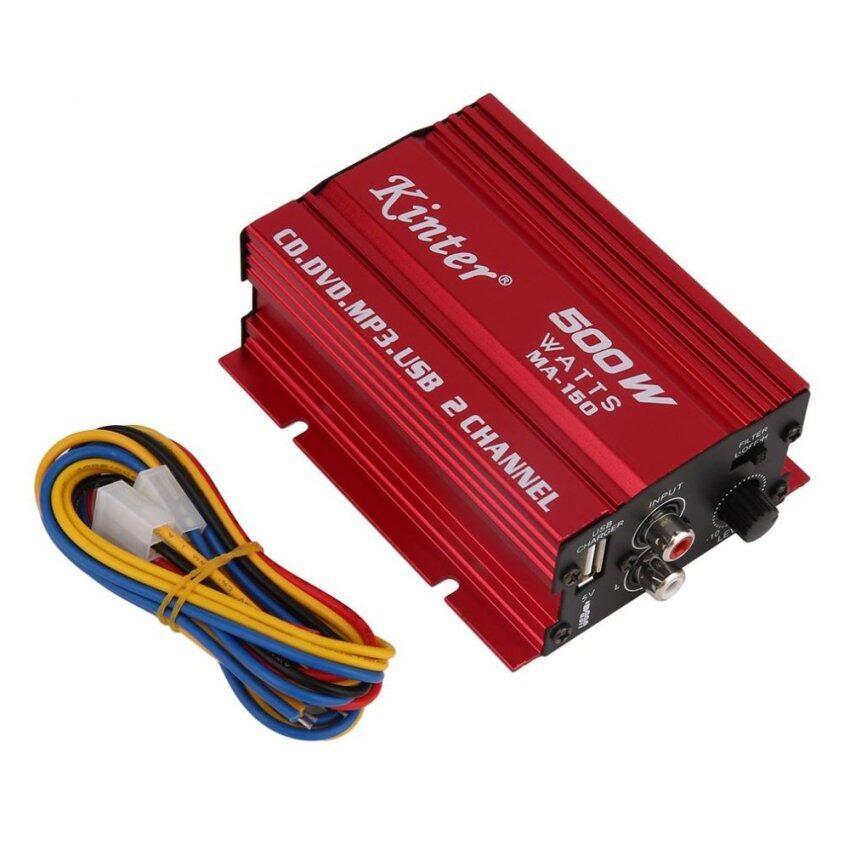 UINN 12V Mini Hi-Fi Stereo Audio Amplifier for Car Motorcycle Radio MP3 Red - intl