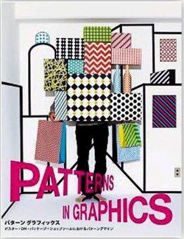 Patterns in Graphics PIE