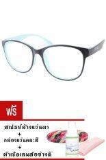 Kuker แว่นตาคอมพิวเตอร์ New Eyewear+เลนส์สายตาสั้น ( -250 ) กันแสงคอมและมือถือ  รุ่น 88237  (สีดำ/ฟ้า) แถมฟรี สเปรย์ล้างแว่นตา+กล่องแว่นคละสี+ผ้าเช็ดแว่น