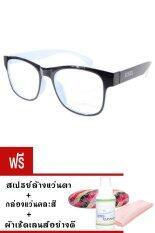 Kuker กรอบแว่น New Eyewear+เลนส์สายตาสั้น ( -400 ) รุ่น88246 (สีดำ/ฟ้า) ฟรีสเปรย์ล้างแว่นตา + กล่องแว่นคละสี + ผ้าเช็ดแว่น