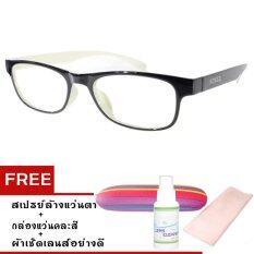 Kuker กรอบแว่น New Eyewear+เลนส์สายตายาว (+175) กันแสงคอมและมือถือ รุ่น 88246 (สีดำ/ครีม) แถมฟรี สเปรย์ล้างแว่นตา+กล่องแว่น (คละสี)+ผ้าเช็ดแว่น