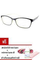 Kuker กรอบแว่นสายตา New Eyewear+เลนส์สายตายาว ( +300 ) กันแสงคอมและมือถือ-รุ่น 88241(สีดำ/ครีม)แถมฟรี สเปรย์ล้างแว่นตา+กล่องแว่นคละสี+ผ้าเช็ดแว่น