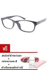 Kuker กรอบแว่นสีสวย New Eyewear+เลนส์สายตายาว ( +100 ) กันแสงคอมและมือถือ รุ่น 88225 (สีดำ) แถมฟรี สเปรย์ล้างแว่นตา+กล่องแว่นตา+ผ้าเช็ดแว่น