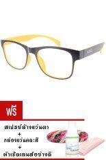 Kuker กรอบแว่นสวย New Eyewear+เลนส์สายตาสั้น ( -75 ) กันแสงคอมและมือถือ-รุ่น 88246(สีดำ/ส้ม) แถมฟรี สเปรย์ล้างแว่นตา+กล่องแว่นคละสี+ผ้าเช็ดแว่น
