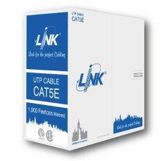 Link CAT5E UTP, PE OUTDOOR w/Drop Wire (Single Jacket) US-9015M
