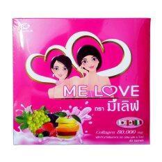 Me Love Plus & Gold Collagen มีเลิฟ คอลลาเจน 2 in 1 (40 ซอง/1 กล่อง)