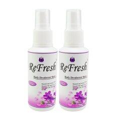 Refresh Deodorant Spray สเปรย์น้ำหอมระงับกลิ่นกาย CK1 Unisex 60ml. แพ็คคู่ (สีม่วง)