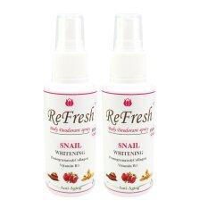 Refresh Deodorant Spray (สูตร Extra Care)(Whitening&Anti-aging)No Purfume 60 ml.(แพ็ค2ขวด)