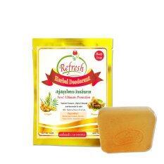 Refresh Herbal Deodorant Soap - สบู่สมุนไพรระงับกลิ่นกายรีเฟรช 1ชิ้น(90g.)