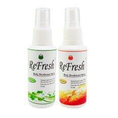 Refresh สเปรย์ระงับกลิ่นกาย Formula odorless & Miyake perfume 60 ml. - สีเขียว/ส้ม (แพ็ค 2 ขวด)