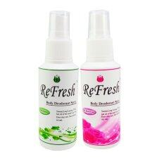 Refresh สเปรย์ระงับกลิ่นกายรีเฟรช Formula odorless & KZ Flower Air perfume 60 ml. แพ็ค 2 ขวด (สีเขียว/ชมพู)