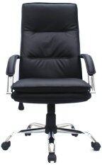 Smith เก้าอี้ผู้บริหาร รุ่น LK4070A - สีดำ