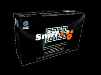 Sniff-Log 2.0 เป็นโปรแกรมสําเร็จรูปสําหรับจัดเก็บข้อมูลการการจราจรทางคอมพิวเตอร์ (Log file)
