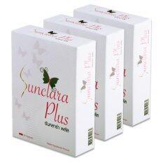 Sunclara Plus ผลิตภัณฑ์เสริมอาหาร - สีขาว (3 กล่อง)