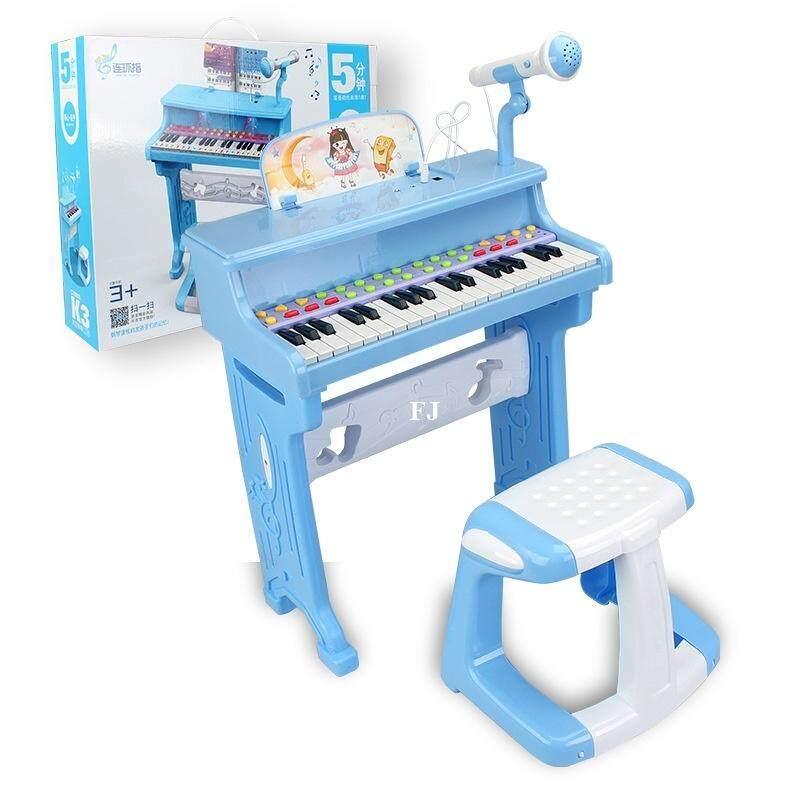 เปียโนพร้อมเก้าอี้สีชมพูและสีฟ้า สวยฟรุ้งฟริ้ง มี 36 Keys แถมไมโครโฟน Electronic Keyboard 36 Keys By Hisoshop.
