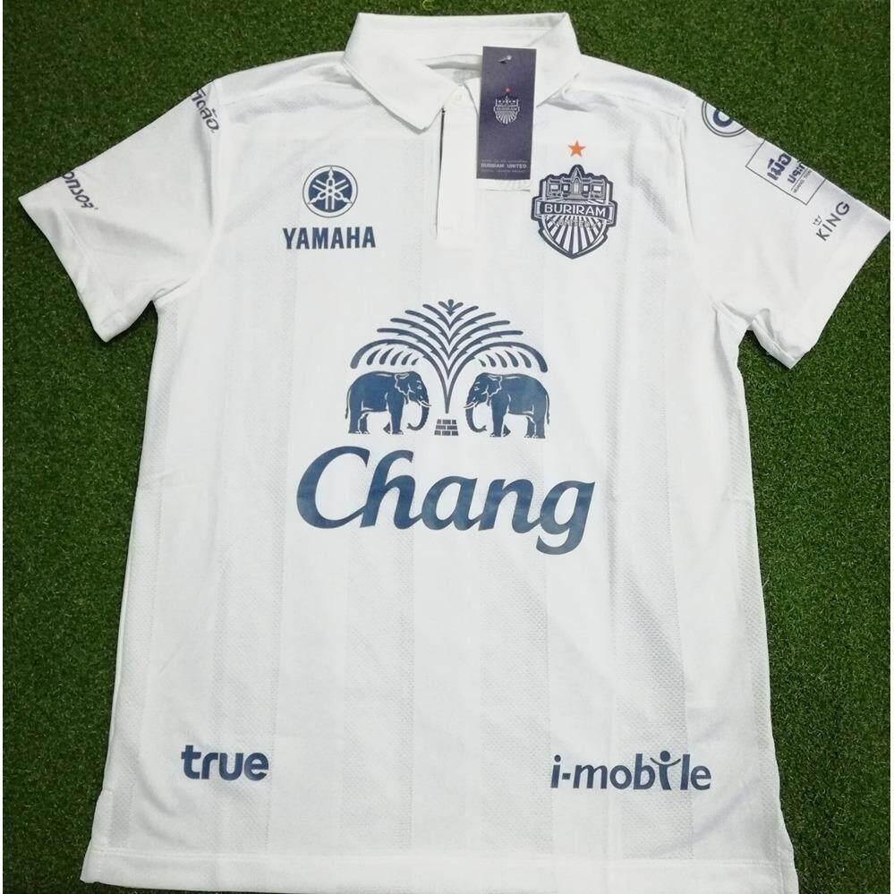 ราคา เสื้อฟุตบอลของแท้ สโมสร บุรีรัมย์ ยูไนเต็ด Buriram United 2017 Away เยือน ขาว กรุงเทพมหานคร