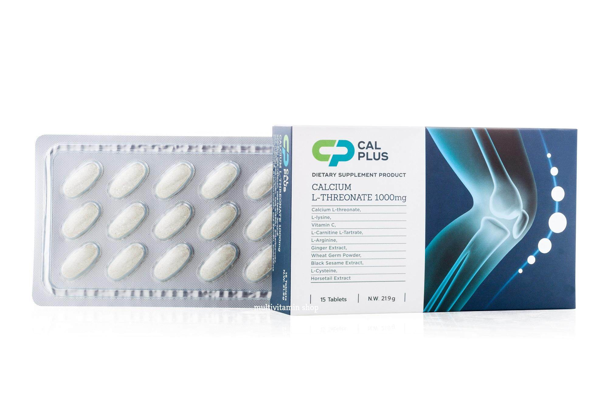 Calplus Cal Plus แคลพลัส อาหารเสริมแคลเซี่ยมบํารุงกระดูก ลดอาการปวดเข่า ปวดหลัง ปวดข้อ ปวดสะโพก โรคข้อเสื่อม โรคกระดูกพรุน เสริมสร้างกระดูกให้แข็งแรง เห็นผลจริง มี อย. ปลอดภัย 15 เม็ด 1 กล่อง No.5.
