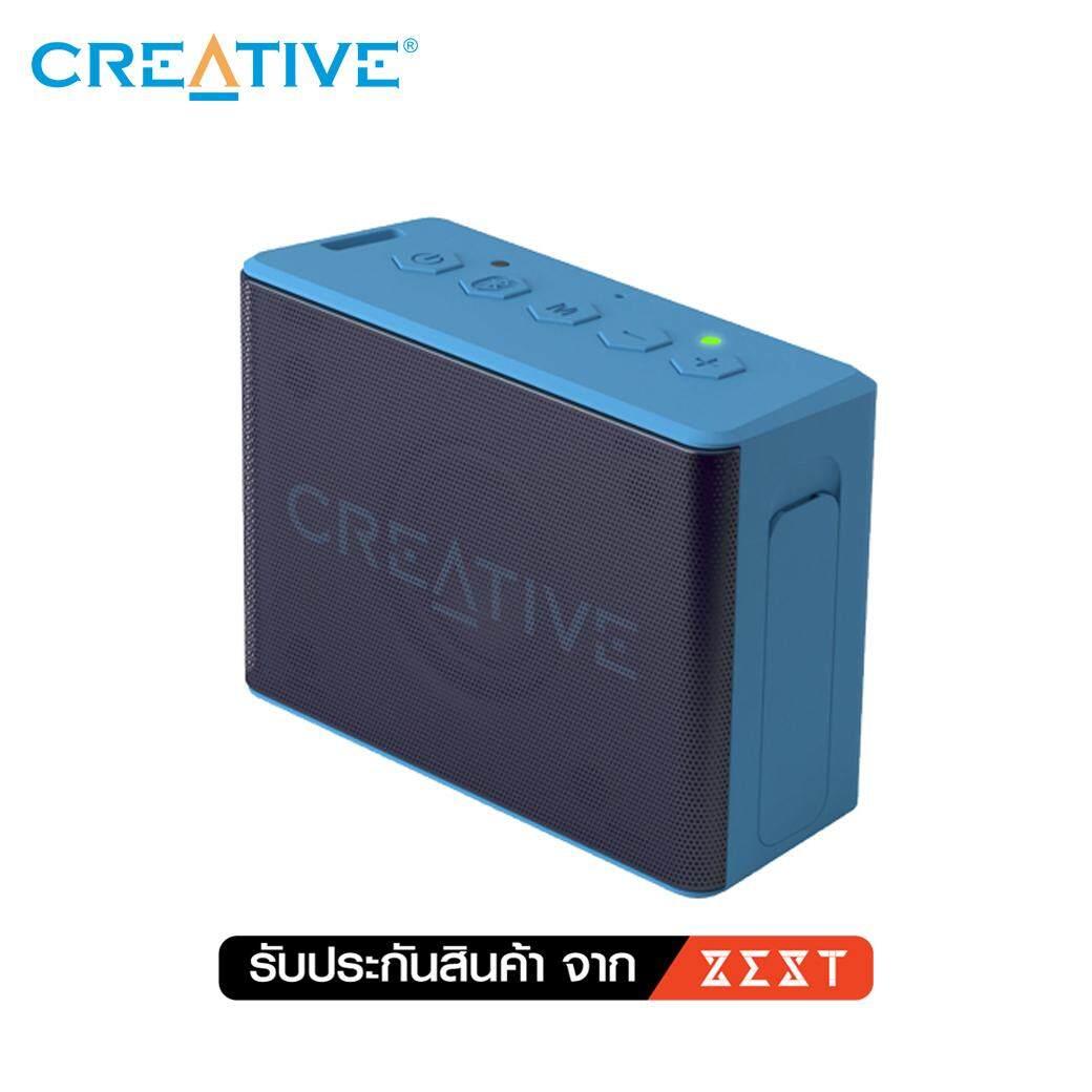 Creative MUVO 2C Bluetooth Wireless Speaker (Blue)