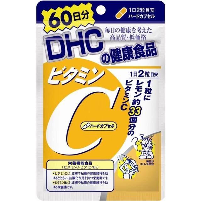 DHC Vitamin C 60 วัน (120 เม็ด)