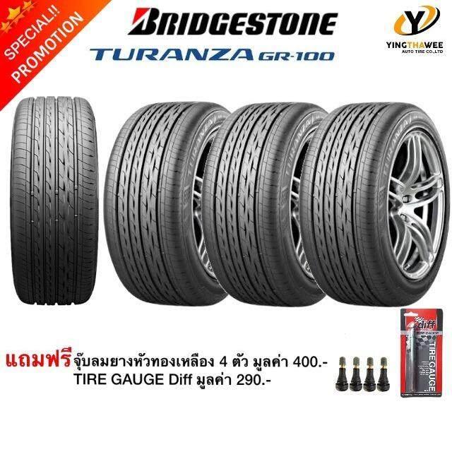 ทบทวน Bridgestone ขนาด 215 55R17 Gr100 4 เส้น แถมจุ๊บลมยาง 4 ตัว