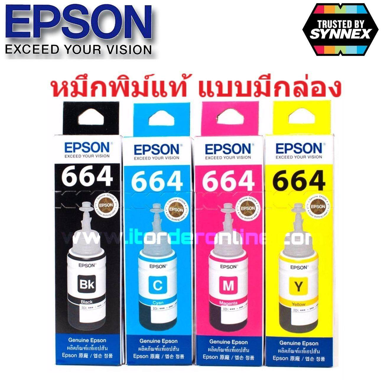 ขาย ซื้อ Epson หมึก พิมพ์ เอปสัน Epson T664 L Series T6641 T6642 T6643 T6644 4 ชิ้น New Package หมึก T664100 200 300 400 Bk Cmy หมึกแท้ ประกันศูนย์ ใน กรุงเทพมหานคร