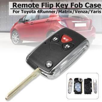 ถูกที่สุดในวันนี้ New Remote Fob Shell Flip Key Case Uncut Blade For Toyota 3 Buttons w/o logo - intl buy - มีเพียง ฿181.00