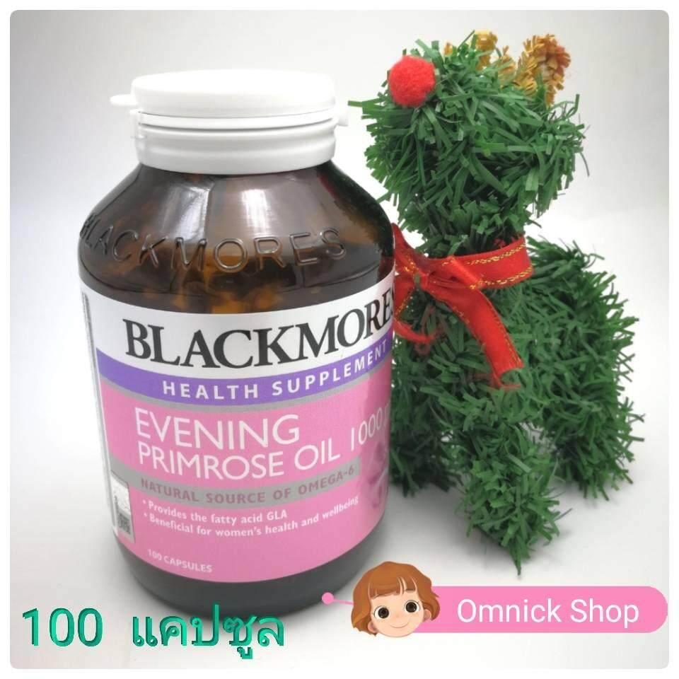 การใช้งาน  นราธิวาส Blackmores Evening Primrose Oil 1000  จำนวน  100 แคปซูล exp:07/2021