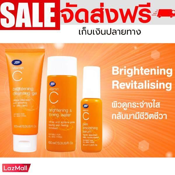 Boots Vitamin C Brightening บูทส์วิตามินซี ไบร์ทเทนนิ่ง เซต ประกอบด้วย โทนเนอร์, Skin Smoothing Serum (เซรั่มวิตามินซี) , Cleansing Gel (เจลล้างหน้าสูตรใหม่) Set สุดคุ้มราคาพิเศษ สินค้ารีวิวเยอะที่สุดใน Pantip.