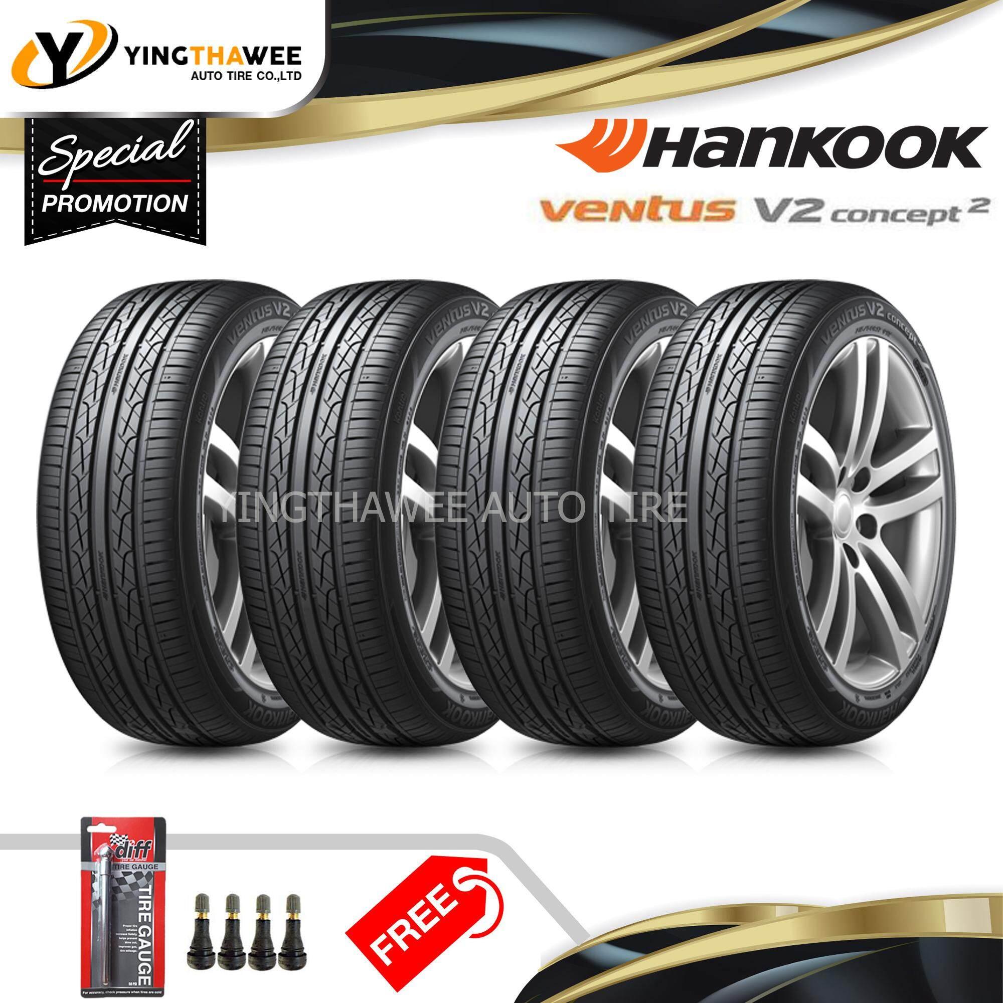 ร้อยเอ็ด HANKOOK ยางรถยนต์ 185/55R16 รุ่น V2  4 เส้น (แถมจุ๊บยางหัวทองเหลือง 4 ตัว + เกจวัดลมยาง 1 ตัว)