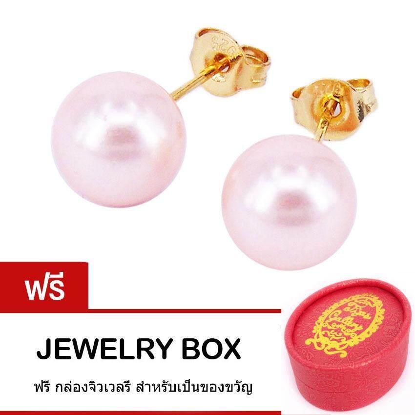 Tips Gallery ต่างหูเงินแท้ มุกเปลือกหอยแท้ ธรรมชาติ สีชมพู 8 Mm รุ่น Le Pearl Design Pink Fresh Water Pearl Stud Earring Tes190 เป็นต้นฉบับ
