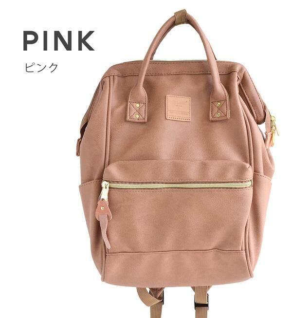 ยี่ห้อนี้ดีไหม  สมุทรสงคราม anello PU Leather  ของแท้  กระเป๋าเป้รุ่นหนังนิ่ม- สีPINK ไซส์มินิ (กว้าง 23x สูง 36x หนา 17 cm )
