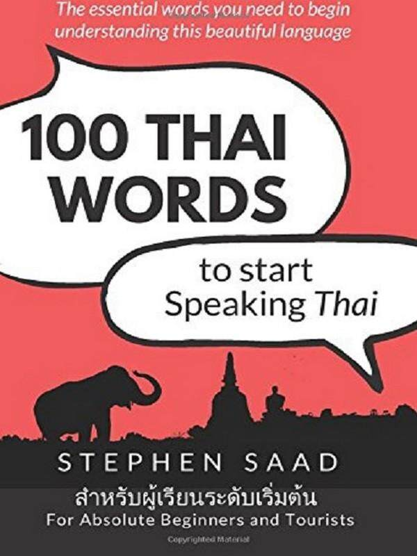 100 Thai Words To Start Speaking Thai.
