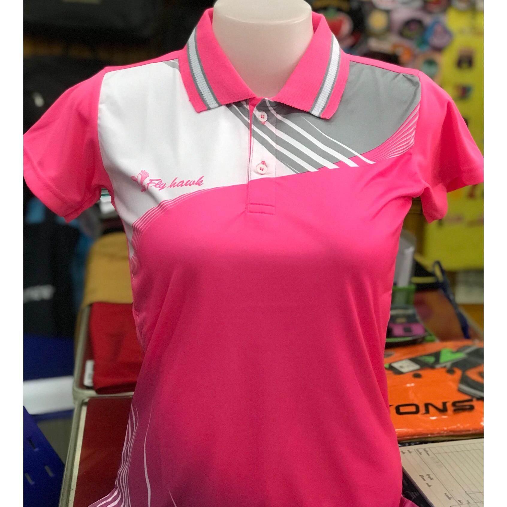 ราคา เสื้อกีฬาFlyhawkสีชมพู ใหม่ ถูก