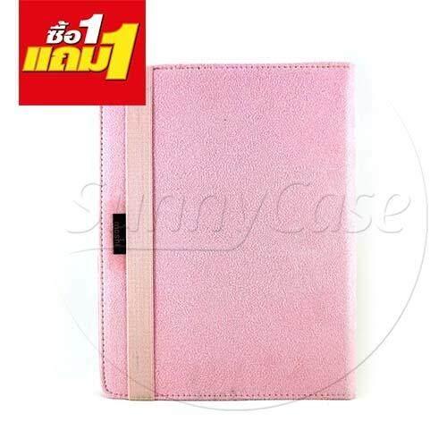 Ipad Mini 1/2/3 Moshi Case ซื้อ1แถม1