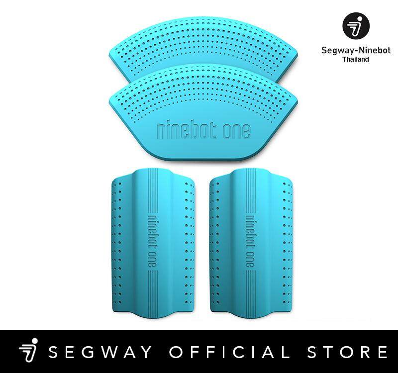อุปกรณ์เสริมกันกระแทก เคสป้องกัน Segway-Ninebot One S2/a1 (สีฟ้า) By Segway Ninebot Thailand.