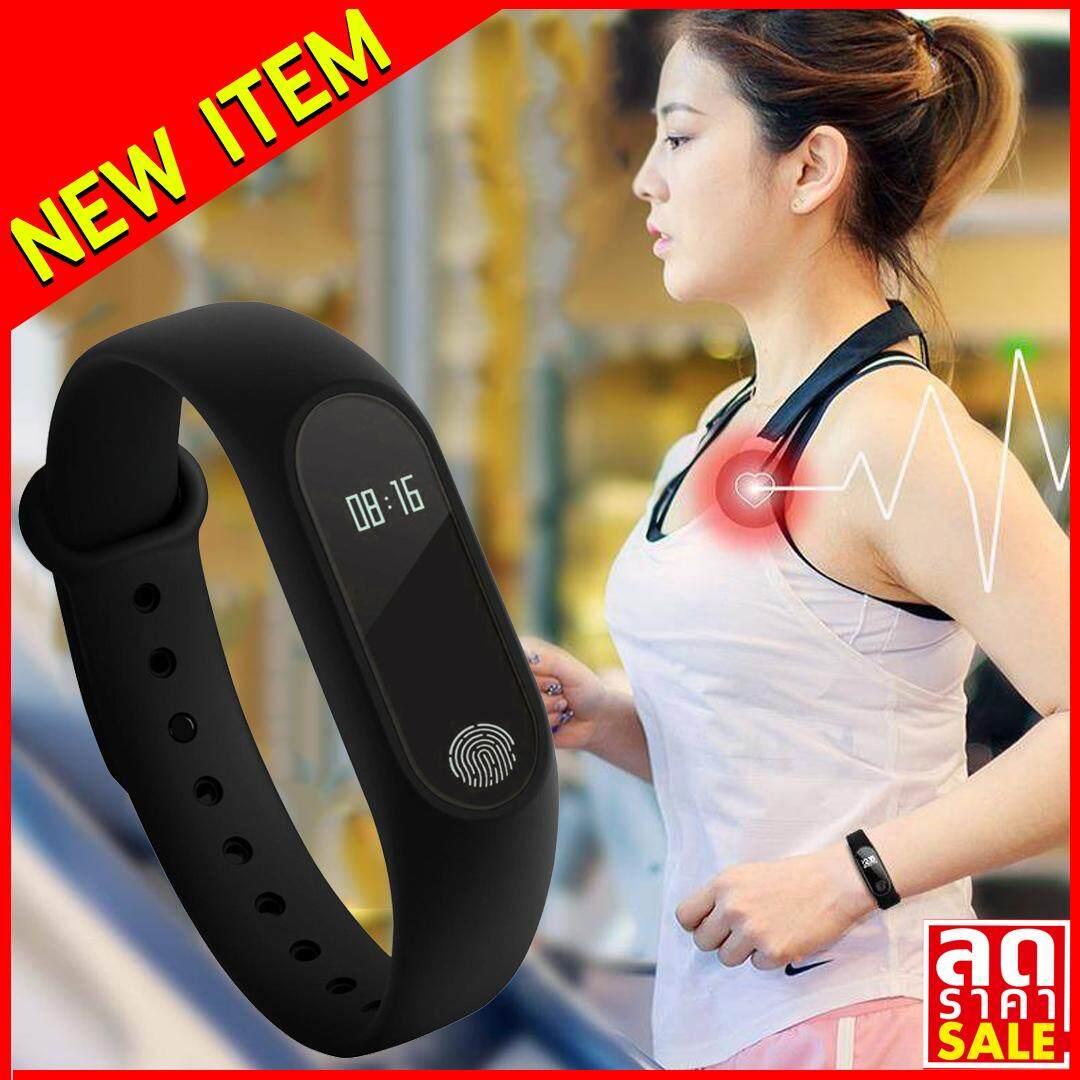 M2 Smart Watch นาฬิกาวัดหัวใจ วัดการวิ่ง เดิน แจ้งเตือนการโทรเข้า ข้อความ ด้วยโหมดอัจฉริยะบลูทูธ ด้านการออกกำลังกายตาม Lifestyle ของคุณ รุ่น M2 By Ohoshoppings.