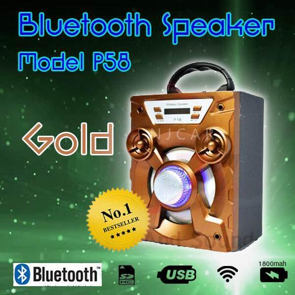 ขาย ลำโพง บลูทูธไร้สาย Speaker 4Ohm 5W แบบพกพา รุ่น P58 ราคาถูกที่สุด