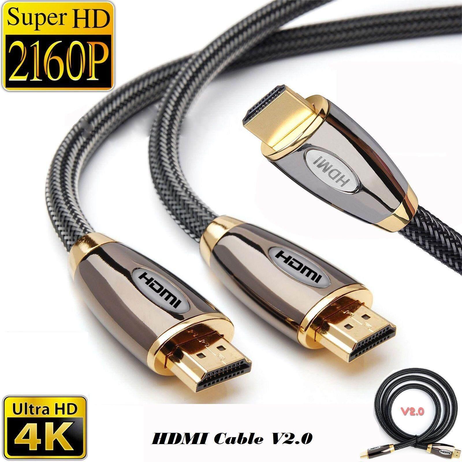 Adilink สาย Hdmi เวอร์ชั่น 2.0 รองรับ 4k, 3d High Speed ใช้ได้กับ โทรทัศน์ คอมพิวเตอร์ และ อุปกรณ์ทุกอย่างที่มีช่อง Hdmi Cable V2.0 - 3 เมตร.