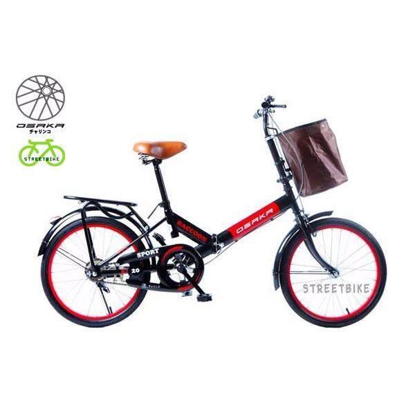 ราคา จักรยานพับได้ 20 Osaka รุ่น Raccoon กรุงเทพมหานคร