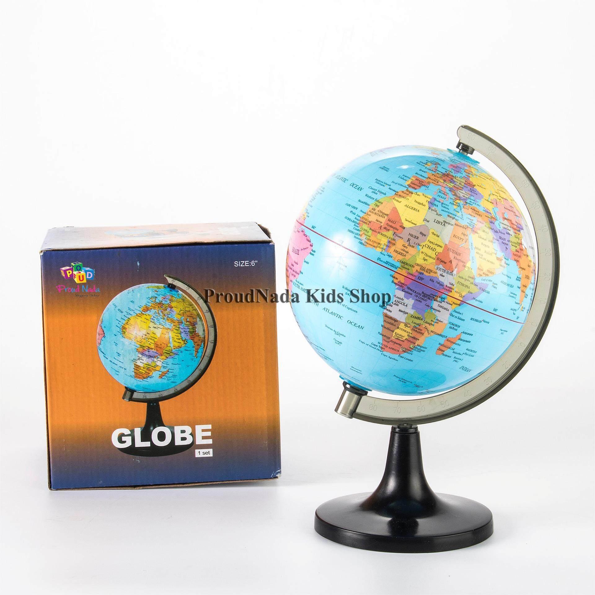 Proudnada Toys ของเล่นเด็กชุดแผนที่ทวีปลูกโลกขนาด 6 นิ้ว(สีฟ้า) Globe.