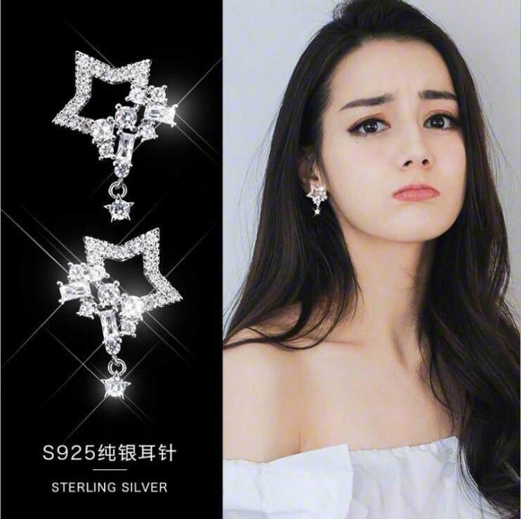 ต่างหูรูปดาวมีห้อย สไตล์เกาหลีทำจากเงินสเตอร์ลิง S925 By Pretty Girl Mall.