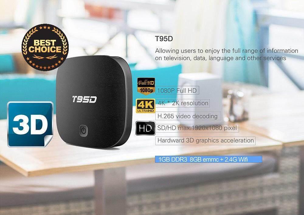 สุโขทัย กล่องทีวีแอนดรอยด์ T95D with LED display (Android TV Box RK3229 quad core 1GB/8GB  4K HD WIFI)