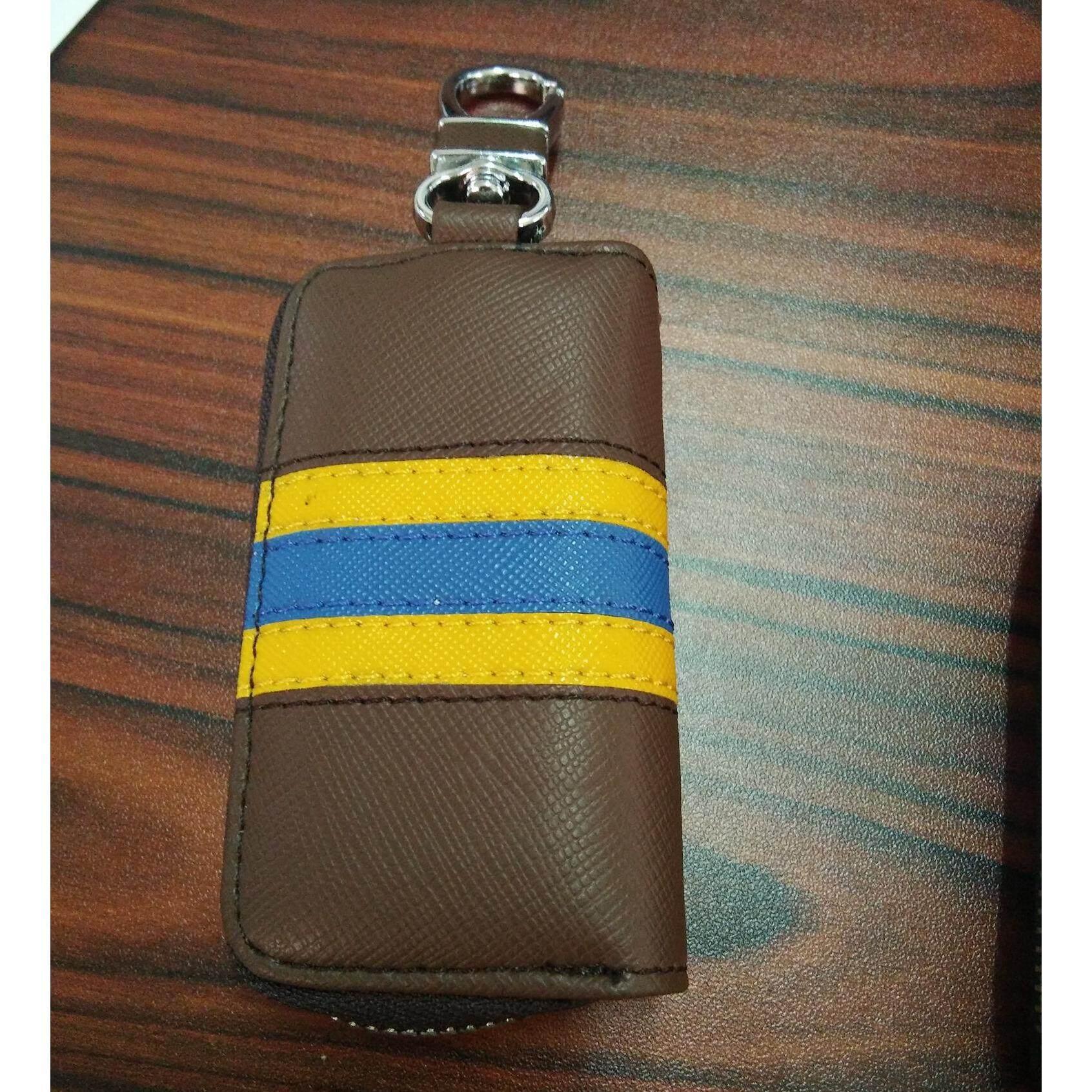 กระเป๋าใส่กุญแจรถยนต์ ลายริ้ว สีนำ้ตาล.