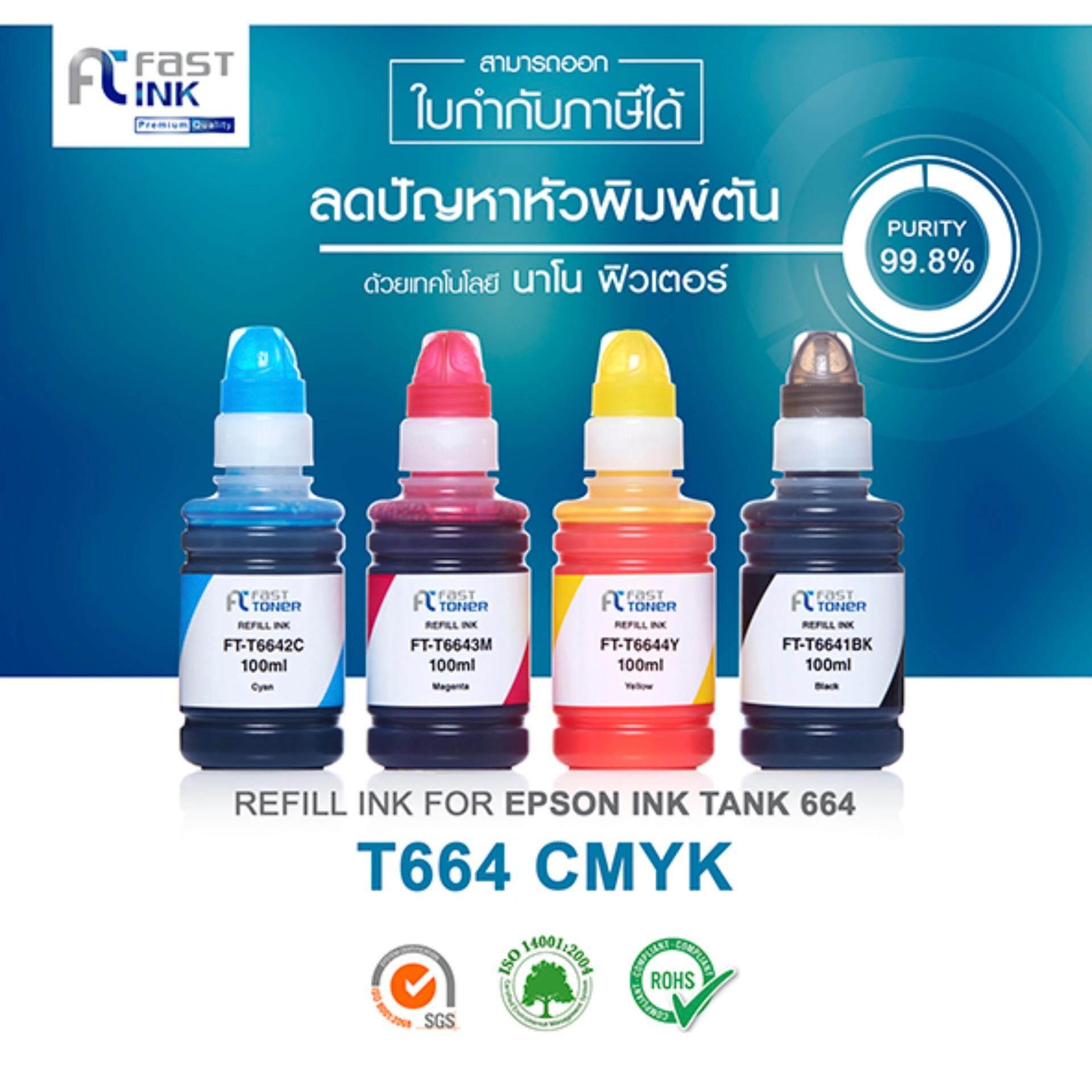 Sell Epson T664 Black Cheapest Best Quality Th Store Tinta Printer Original 664 T6641 T6642 T6643 T6644 L 120 210 360 455 565 1300 Thb 285 Series