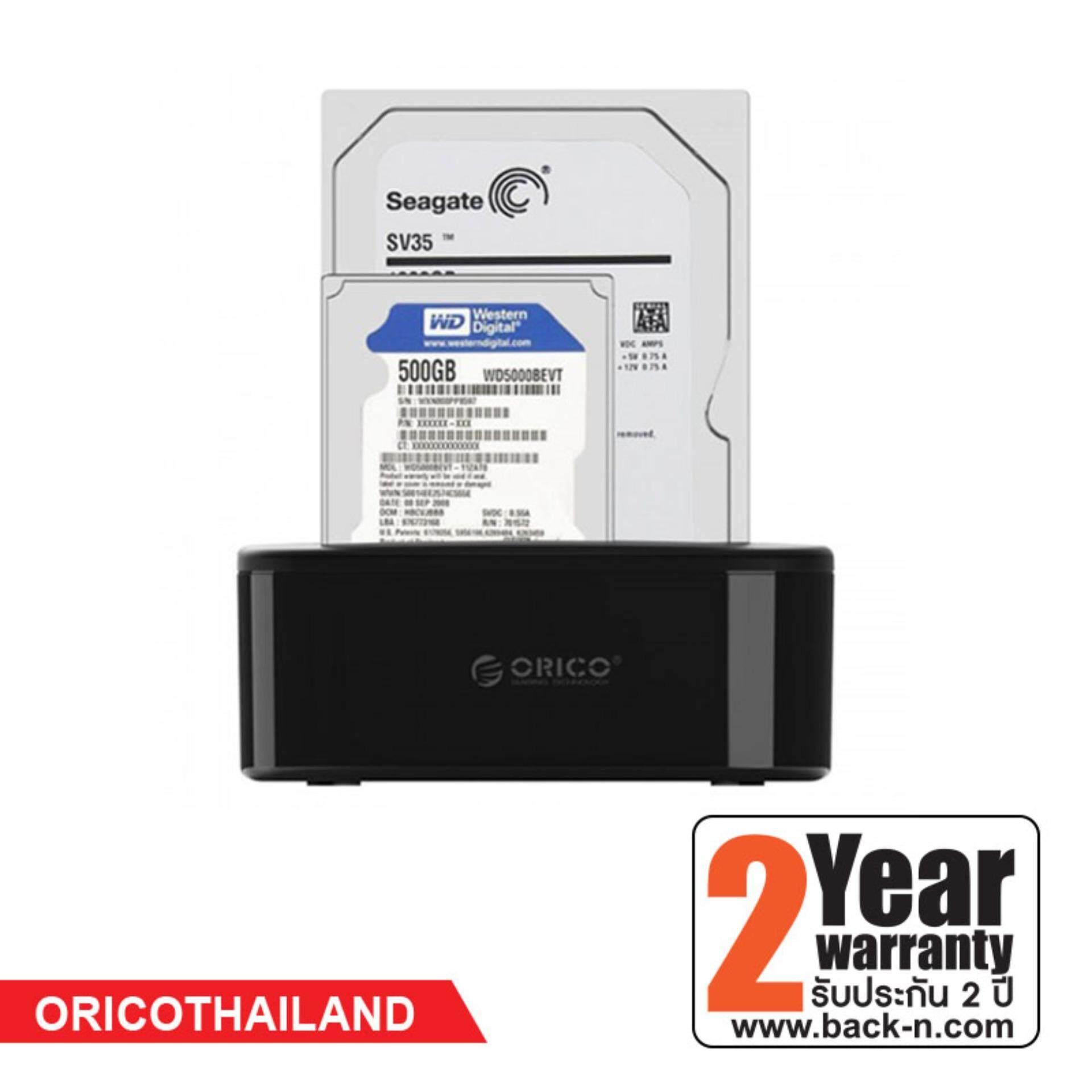 Orico Thailand 2577u3 25 Inch Usb30 Hard Drive Enclosure 6218us3 Hdd Docking 35