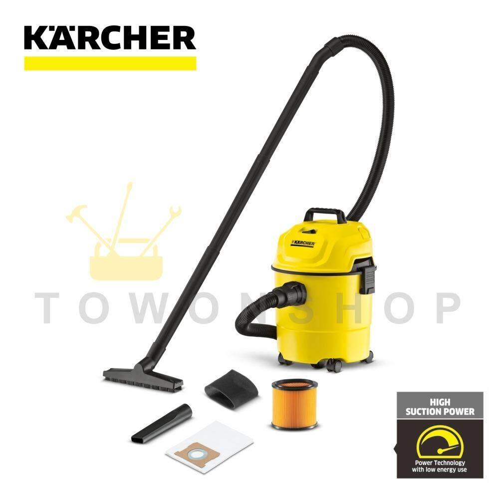 Karcher WD1 Wet Dry Vacuum Cleaner 15L 1200W